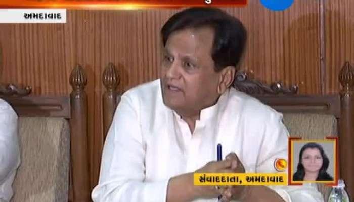 Re-Hearing Of Ahmed Patel Regarding Rajya Sabha Election Dispute