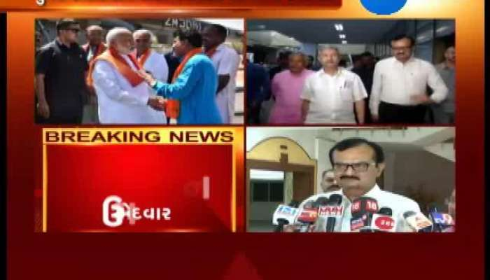 BJP has named the candidate for two seats of Gujarat Rajya Sabha