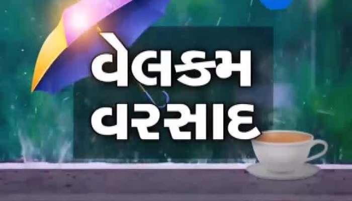 For News Updates Watch Samachar Gujarat 25062019