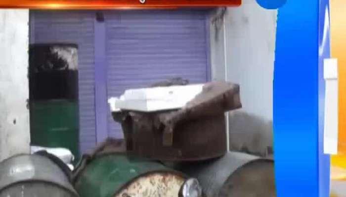 Gujarat_Ration_Shop_Owners_Strike_In_Gujarat