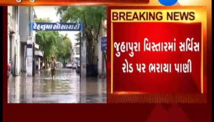 Water Clogging Despite of Light Rain Showers At Juhapura,Ahmedabad