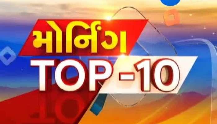 Morning To Ten News 20062019