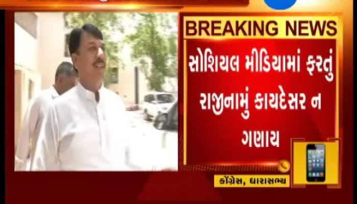 Alpesh Thakor Presents Affidavit in Court, Says Has not Resigned From Congress