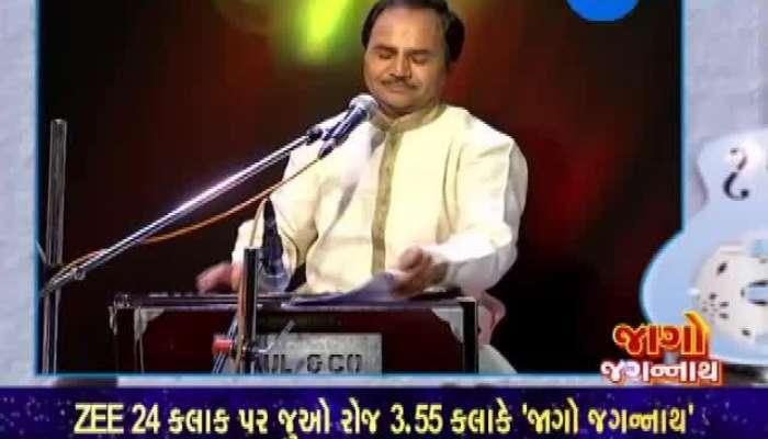 Rath Yatra Special: Hemant Chauhan Sur Sandhya