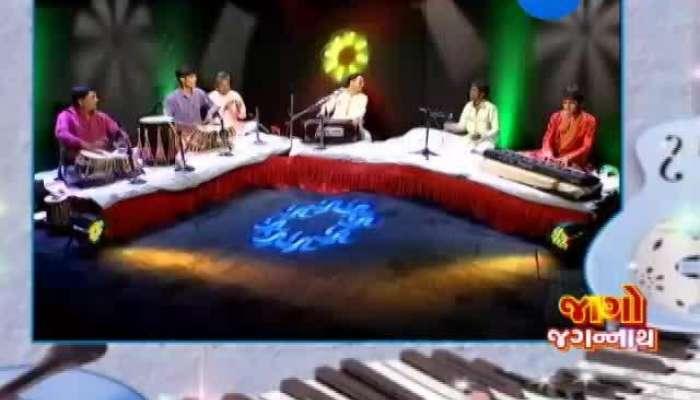 Jagannath aradhna by hemant chauhan