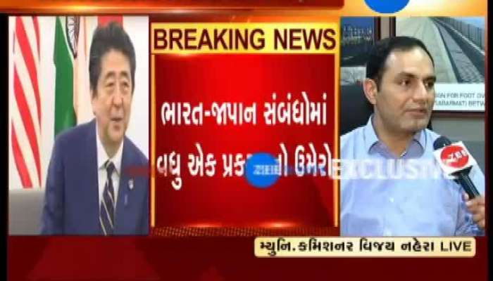 Ahmedabad And Kobe To Become Sister Cities, In Conversation With AMC Commissioner