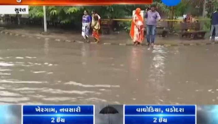 Surat: Water Logging in Civil Hospital