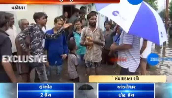 Vadodra: Water Logging on Roads, Rain Water Rushes into Houses