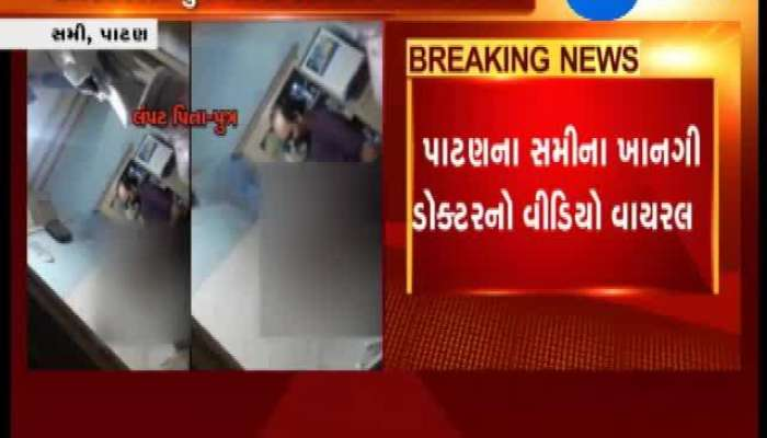 Patan: Doctors Molest Female Patients, Mahila Ayog Intervenes