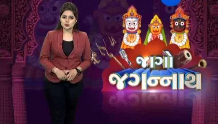 Rath Yatra Special: Osman Mir, Hemant Chauhan, Arvind Vegda Sur Sandhya