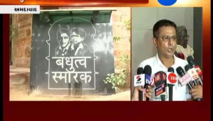 Ahmedabad: Symbol Of Communal Peace Vasant-Rajab's memorial built near Crime Branch