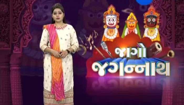 Rath Yatra Special: hemant chauhan, indira shreemali, jignesh kaviraj Sur Sandhya