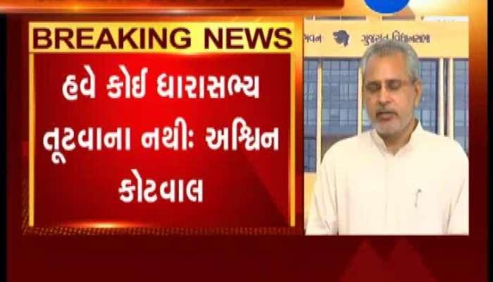 Gujarat: Congress MLA Himatsinh Patel Accuses Govt.