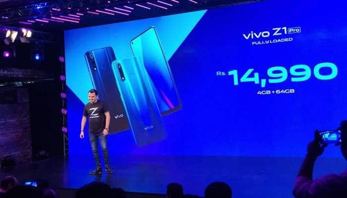 Vivo Z1 Pro ભારતીય બજારમાં થયો લોન્ચ, જાણો કિંમત અને ફીચર્સ