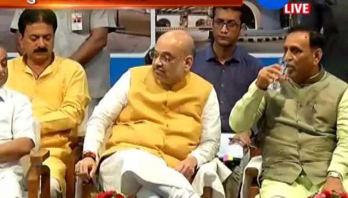 Home Minister Amit Shah And CM Rupani Address BJP Workers at D.K.Community Hall