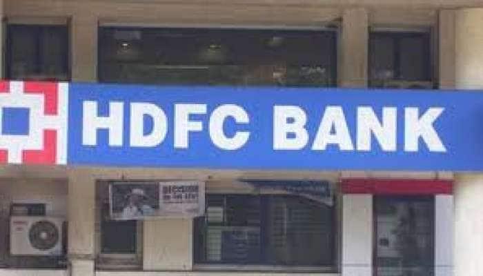 HDFC બેંકમાં નોકરી કરવાની ઉત્તમ તક, વાર્ષિક પગાર 4 લાખ અને બીજું ઘણું બધુ