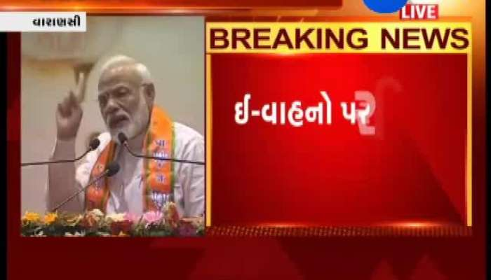PM Modi Talks About Budget in Sadasyata Abhiyan Sabha