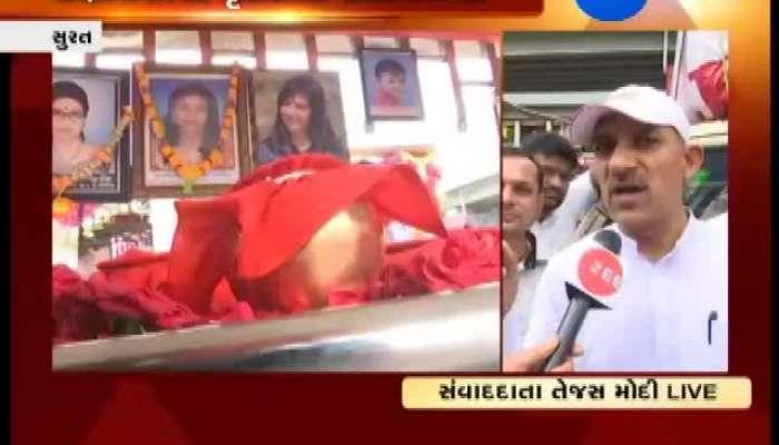 Surat Fire Tragedy: Asthi Yatra of Children
