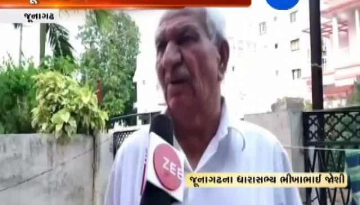 Junagadh MNP Elections: Party Members Protest