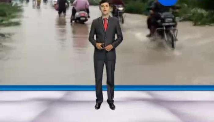 For News Updates Watch Samachar Gujarat 07072019