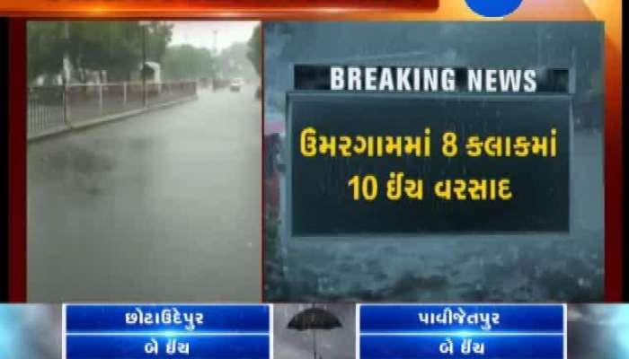 Heavy Rains in Maharashtra, Streams overflow With Water