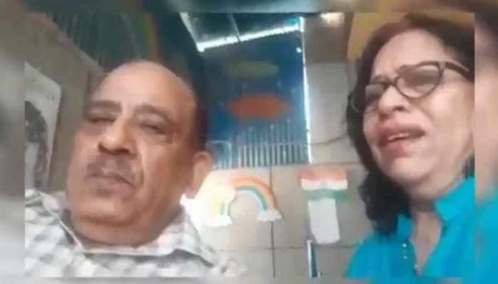 VIDEO: વૃદ્ધ દંપત્તિને ચોધાર આંસુએ રડાવનારા પુત્ર-પુત્રવધુને DM અને પોલીસે ભણાવ્યો પાઠ