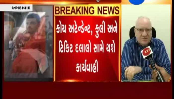 Zee Impact: Ahmedabad Railway Dept. To Take Action Against Ticket Agents