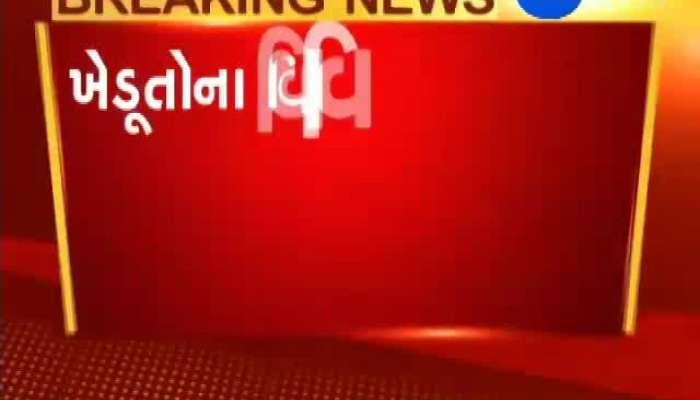 Kisan congress forward issue of farmers at Gandhinagar