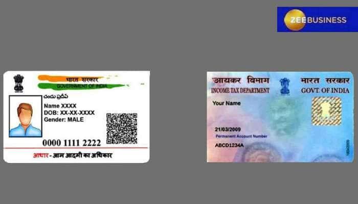 Aadhaarથી ITR ફાઇલ થશે તો શું થશે PANનું ? મનમાં ચાલી રહેલા સવાલનો આ રહ્યો જવાબ