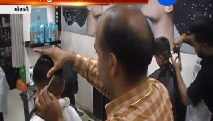 morbi cricket fever in hairstyle