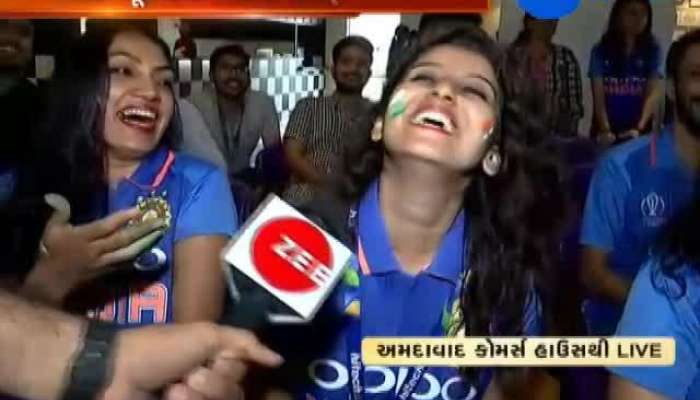 ahmedabad match excitement