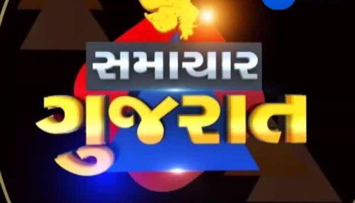 Samachar Gujarat 10072019