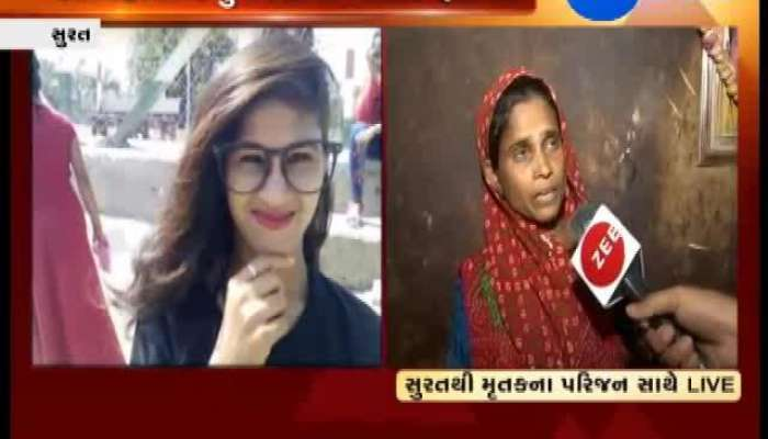 Surat: Wife Commits Suicide Due To Superstitious Husband