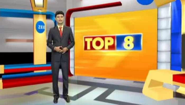Top 25 News Morning 11072019