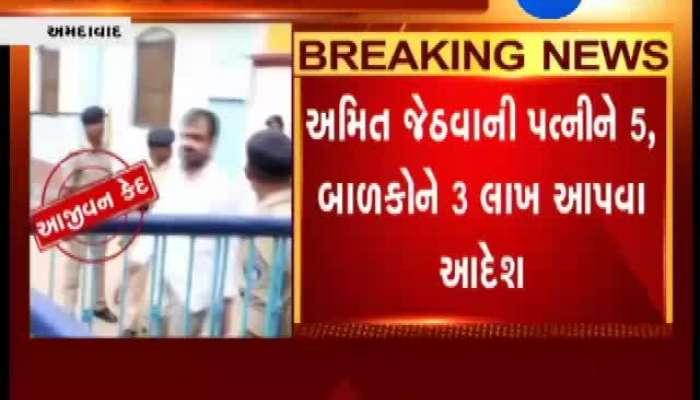 For News Updates Watch Samachar Gujarat 11072019