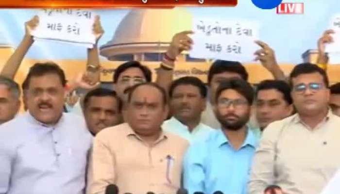 Gujarat Vidhansabha: Farmers' Delinquency Bill Not Passed