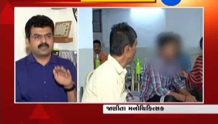 Ahmedabad, Udta Gujarat: In Conversation With Authorities of Rehabilitation Centre
