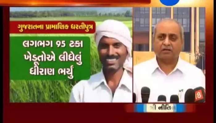 Gujarat Vidhansabha: Farmers' Delinquency Bill Not Passed, Nitin Patel's Press Conference