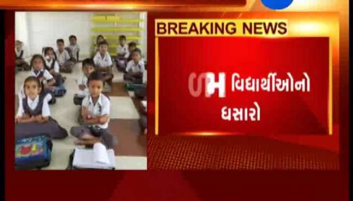 Increase admission in government school in Ahmedabad region