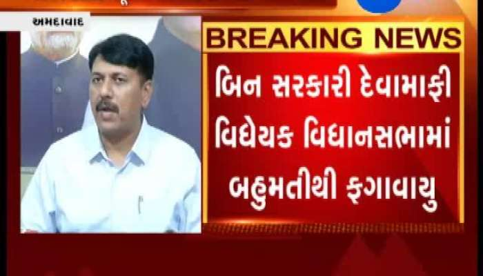 Gujarat Vidhansabha: Farmers' Delinquency Bill Not Passed, Are Farmers Being Neglected?