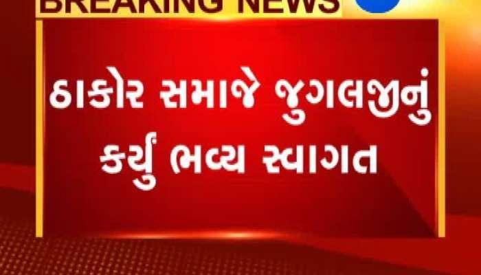 Rajysabha MP Jugal Thakor reaches Ahmedabad
