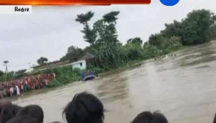 Flood situation at Bihar