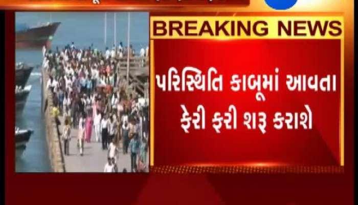 For News Updates Watch Samachar Gujarat 14072019