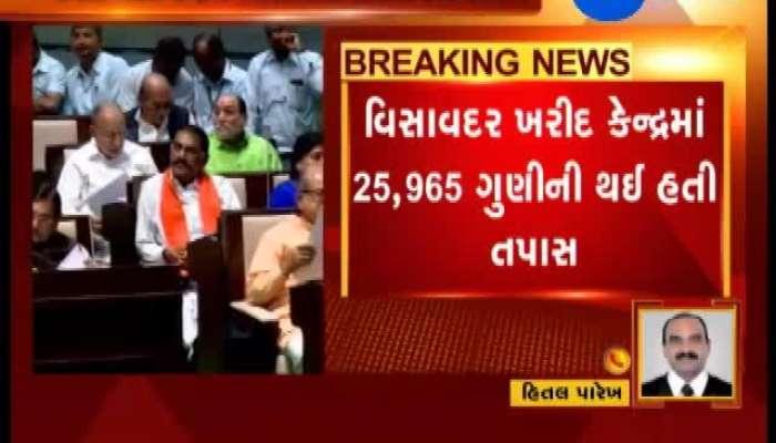 Gujarat Vidhansabha: Questions Raised on Junagadh Tuver Scam