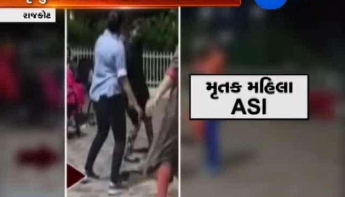 Viral video of Khushbu kanabar