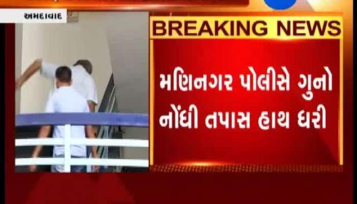 For News Updates Watch Samachar Gujarat 15072019