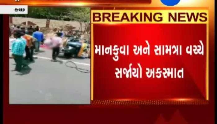 Kutch: Accident between Truck, Rickshaw and Bike