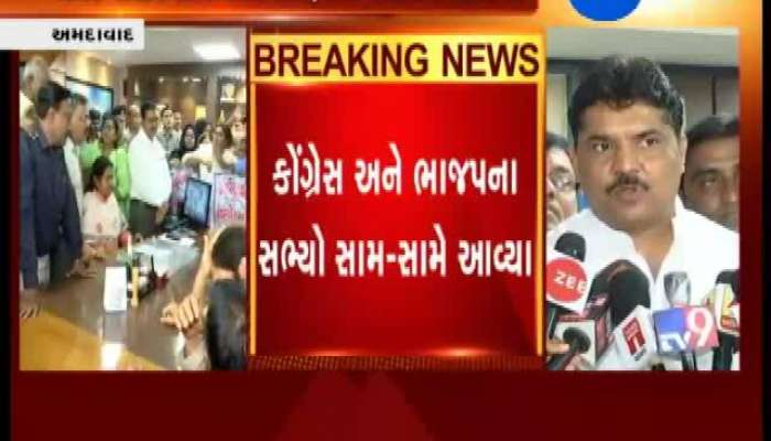 Ahmedabad: Congress Corporators Protest Against AMC, Congress Protests