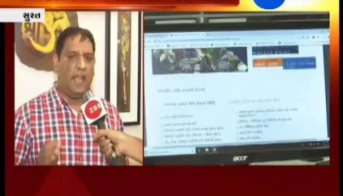 In Conversation With Ajay Jangid Who Uncovered Food Grain Scam Through RTI