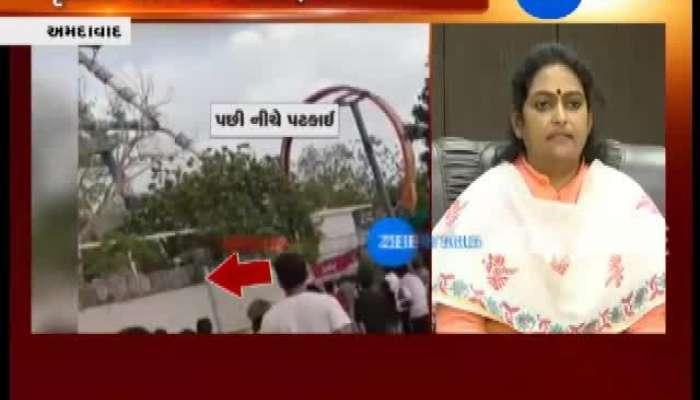 Mayor Bijal Patel's Press Conference About Kankaria Tragedy